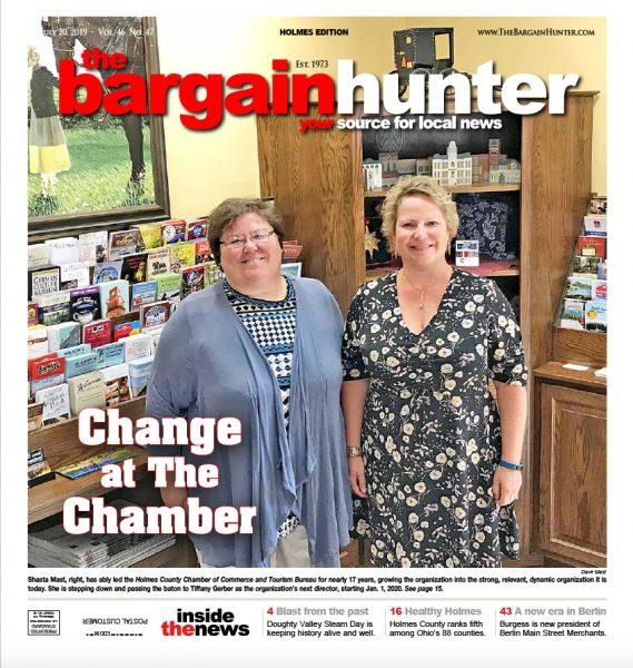 Holmes Bargain Hunter 20190720